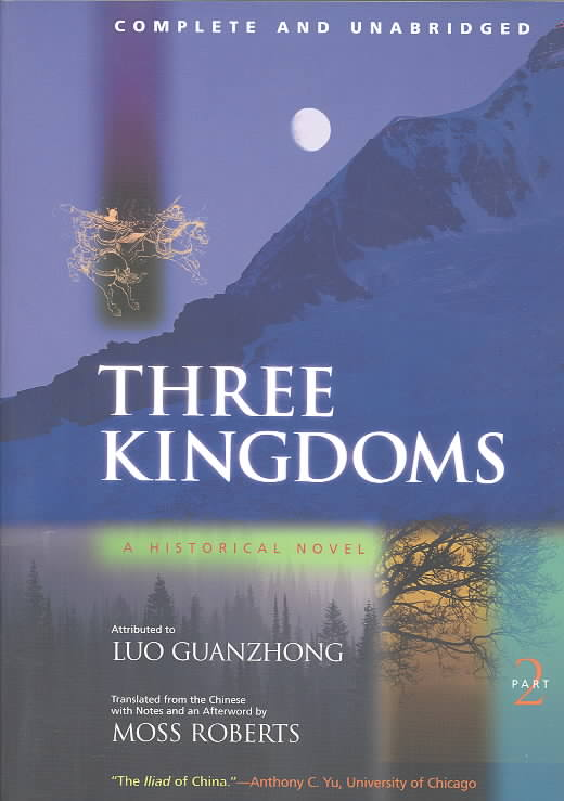 Three Kingdoms By Luo, Guanzhong/ Roberts, Moss (TRN)/ Service, John S. (FRW)